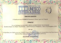 Unesco Piraeus & Islands